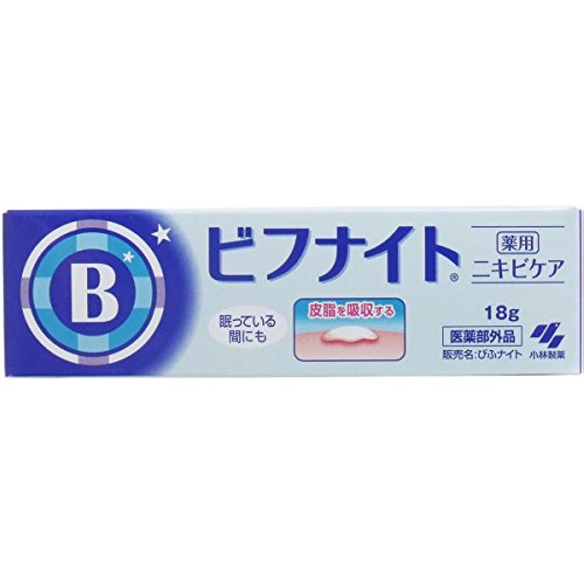 鰐メニュー壊れた小林製薬 ビフナイト 18g (医薬部外品)