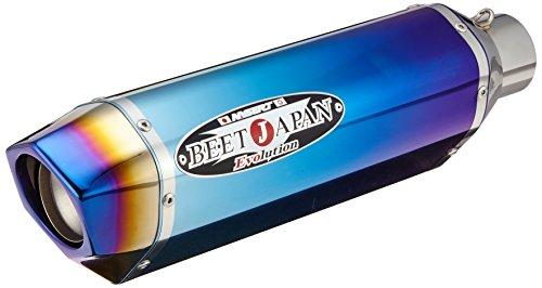 BEET (ビート) スリップオンマフラー ナサートエボリューションタイプ2 ブルーチタン 13- ZX-6R ABS(ZX636F) 0222-KC8-BL