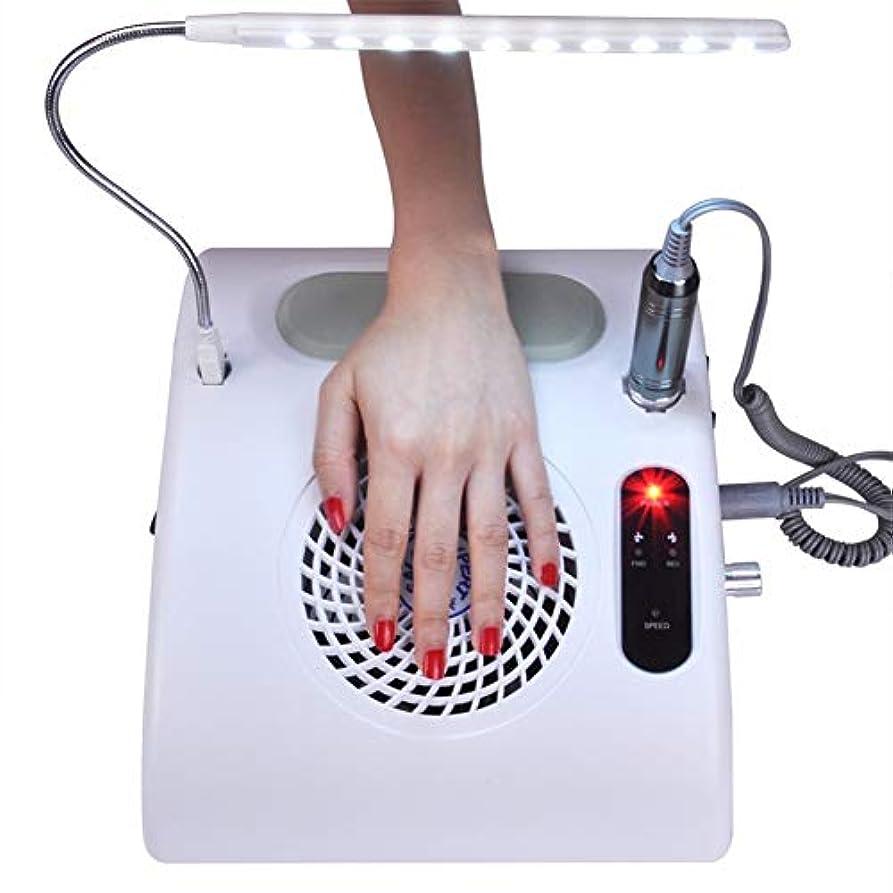 すでに悪夢浮浪者電気ネイルドリル30000RPM 45Wのマニキュア機械の塵の掃除機LEDは1つのネイルアート装置に付き3つをつけます