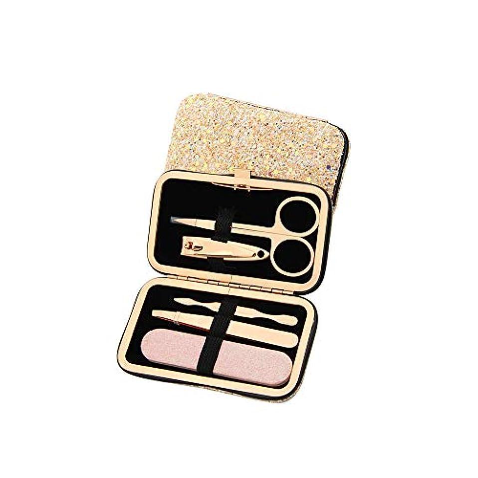 称賛オゾン経験者ファッション爪切りセット美容ネイルツールセット高級感溢れる収納ケース付き、ローズゴールド、5点セット