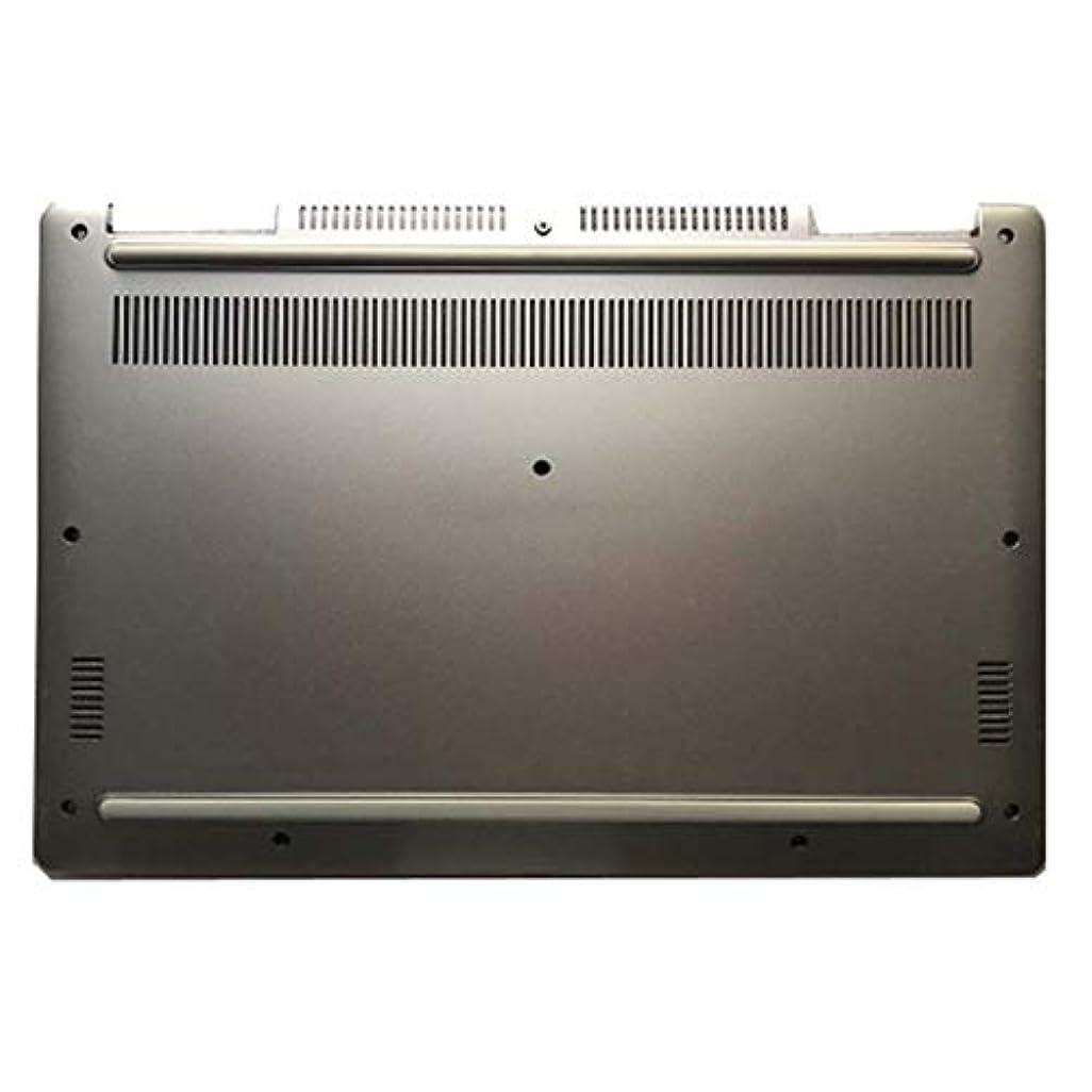 いつ役職寄生虫純正BB Dell Inspiron 15 7370シリーズ用 ボトムベース 0R58VX R58VX