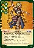 ドラゴンクエストTCG 《ミレーユ》DQ05-003UC第5弾 幻の大地編 シングルカード