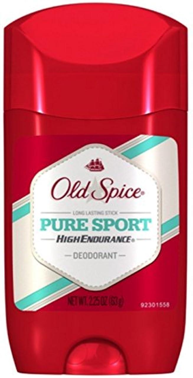 褒賞日の出出席するオールドスパイス ピュアスポーツ Old Spice Pure Sports 63g