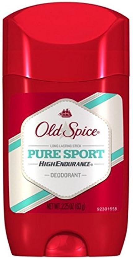 皮航空機未満オールドスパイス ピュアスポーツ Old Spice Pure Sports 63g