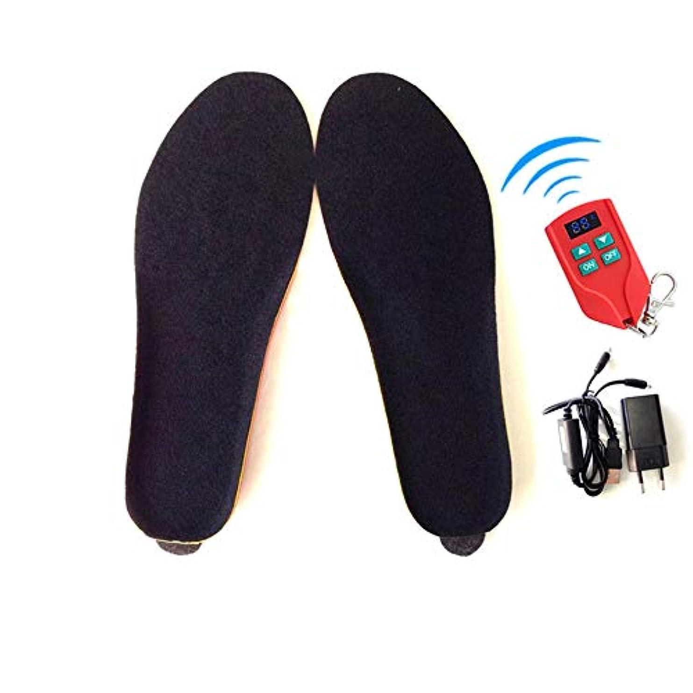 障害相互接続国歌LBO 電熱インソール リモコン付き 2000mAh電池内臓 USB充電式 3段温度調整 足温器 サイズ調整可能(23cm-29.5cm) 水洗い可 フットウォーマ 防寒 男女兼用 3色 (ブラック, M(23.5-26cm))
