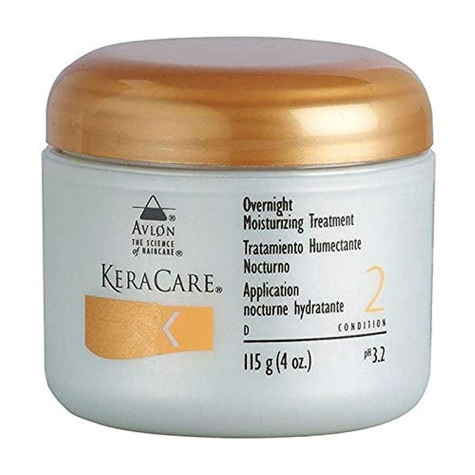 真実活発叫び声[KeraCare] Keracare一晩保湿トリートメント - KeraCare Overnight Moisturizing Treatment [並行輸入品]
