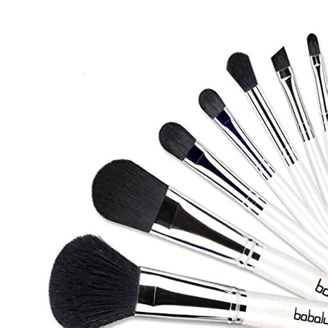 シソーラス本土テレマコスTUOFL メイクブラシは、7パックメイクブラシセット、初心者のプロフェッショナルツール用のチューブに取り付けられたメイクブラシ、ソフト剛毛は、三次元の美しさ、黒、白の概要 (Color : White)