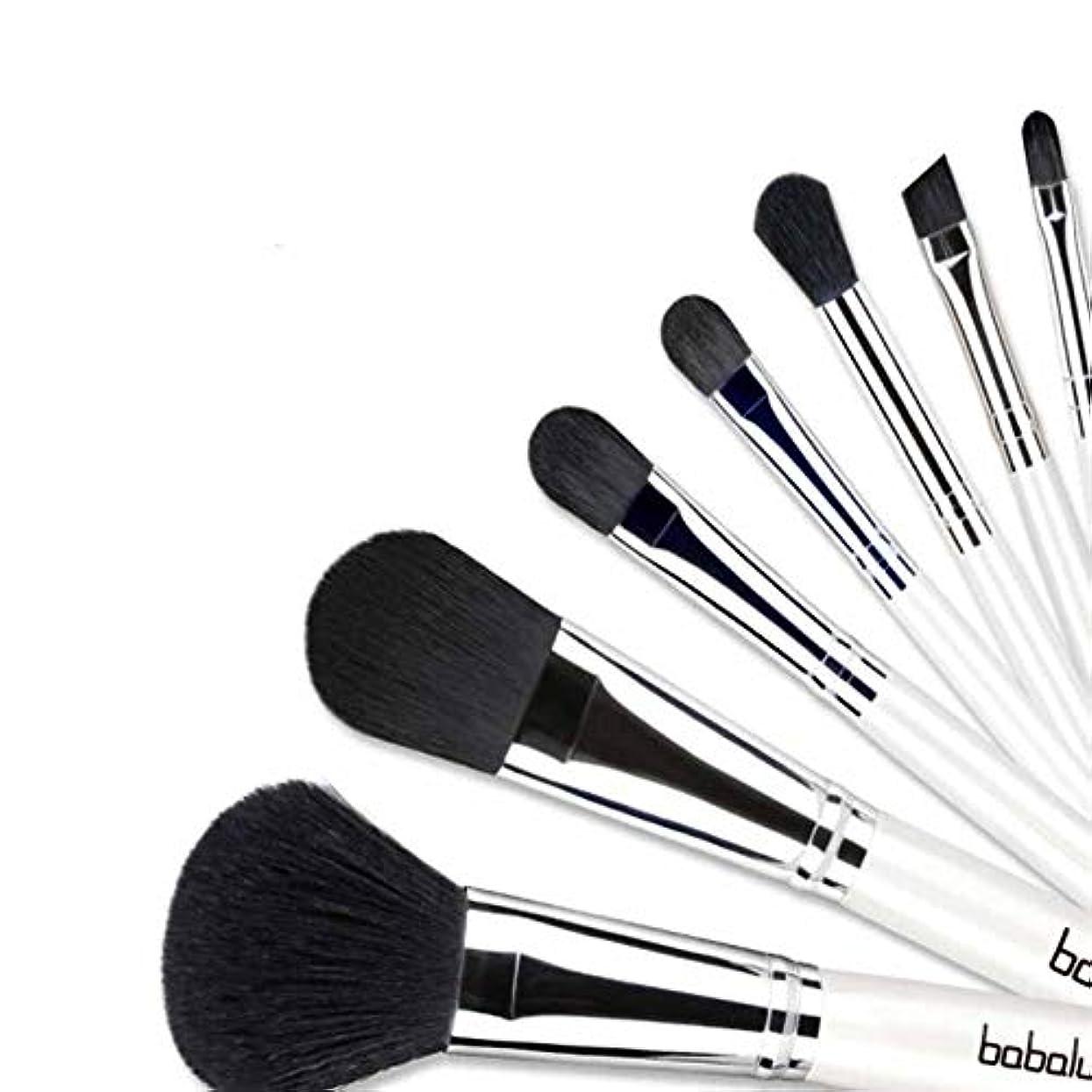 縮約乙女全くTUOFL メイクブラシは、7パックメイクブラシセット、初心者のプロフェッショナルツール用のチューブに取り付けられたメイクブラシ、ソフト剛毛は、三次元の美しさ、黒、白の概要 (Color : White)