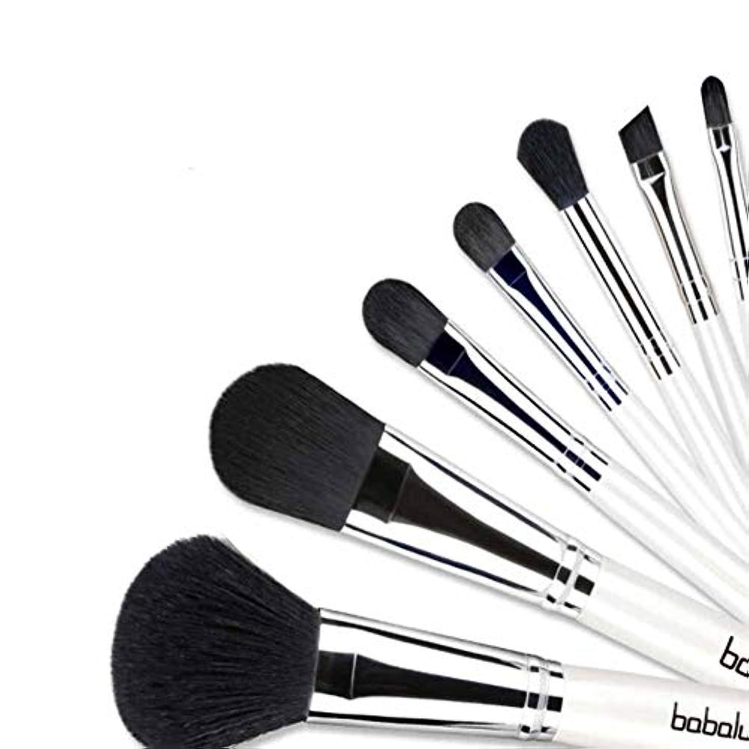 バリアインサートナプキンXIAOCHAOSD メイクブラシは、7パックメイクブラシセット、初心者のプロフェッショナルツール用のチューブに取り付けられたメイクブラシ、ソフト剛毛は、三次元の美しさ、黒、白の概要 (Color : White)
