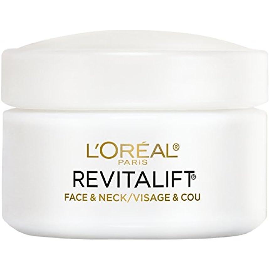 カイウス奴隷アイザックL'Oreal Paris Advanced RevitaLift Face and Neck Day Cream, 1.7 Ounce (並行輸入品)