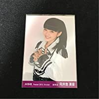 AKB48 Theater 2013. October 生写真 向井地 美音