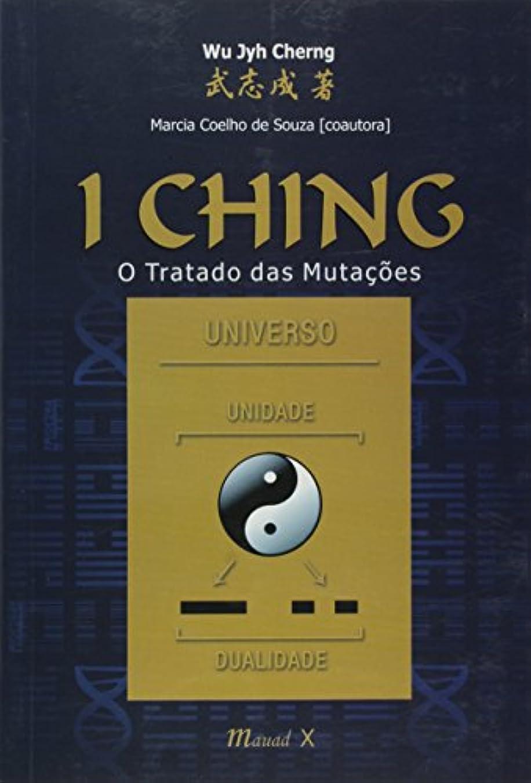 啓発する粘土ヘルメットI Ching. O Tratado das Mutações