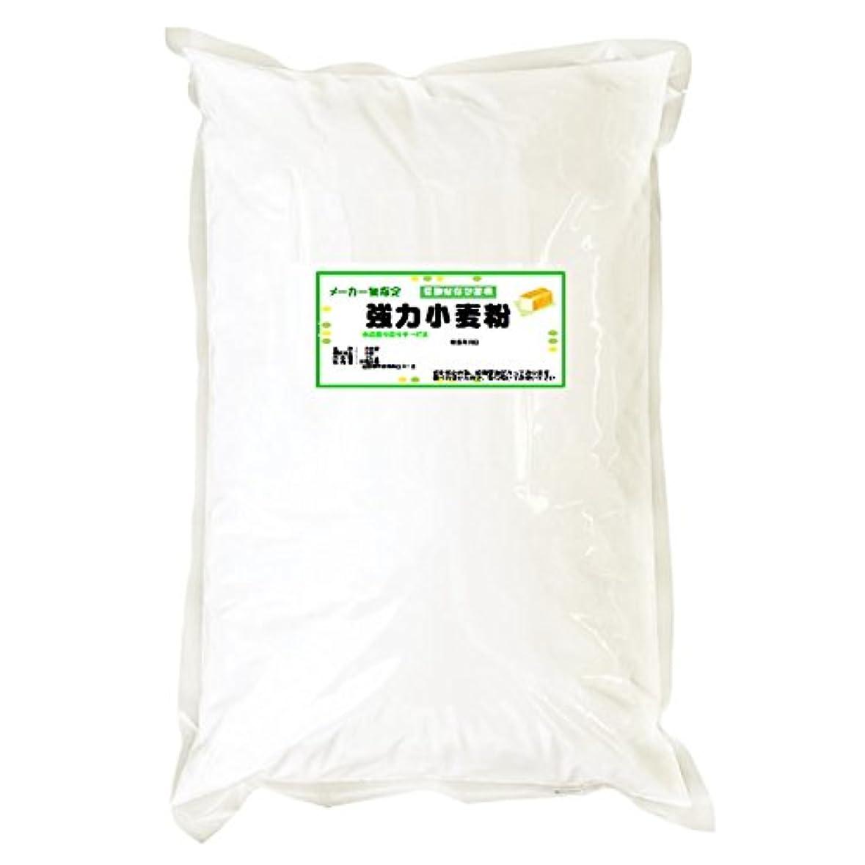 グローヒューバートハドソンスムーズに強力粉 小麦粉 2kg 長期保存包装済み パン、餃子の皮、中華まん、ピッツァ、ナン など 用途