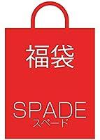 (スペイド) SPADE 【福袋】 メンズ コーディネート パーカー Tシャツ シャツ パンツ 4点セット【w558】