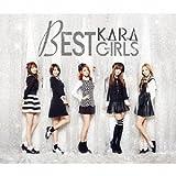 BEST GIRLS(初回限定盤A)(2CD+2DVD+グッズ)