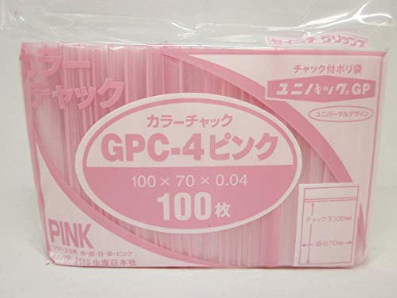 ユニパック カラーチャック GPC-4 ピンク 1袋100枚