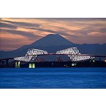 【日本の風景ポストカードのAIR】世界遺産富士山と東京ゲートブリッジ Mt Fuji & Tokyo Gate Bridgeのハガキはがき絵葉書