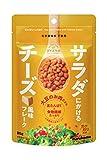 マルコメ ダイズラボ サラダにかける大豆(大豆ミート) チーズ風味フレーク 80g×5個