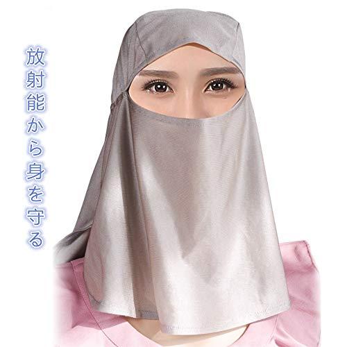 電磁波シールドマスク 電磁波防御 マスク 電磁波 過敏症  電磁波防止 ヘッドキャップ