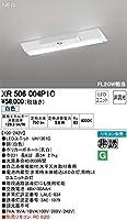 オーデリック/非常灯・誘導灯 XR506004P1C
