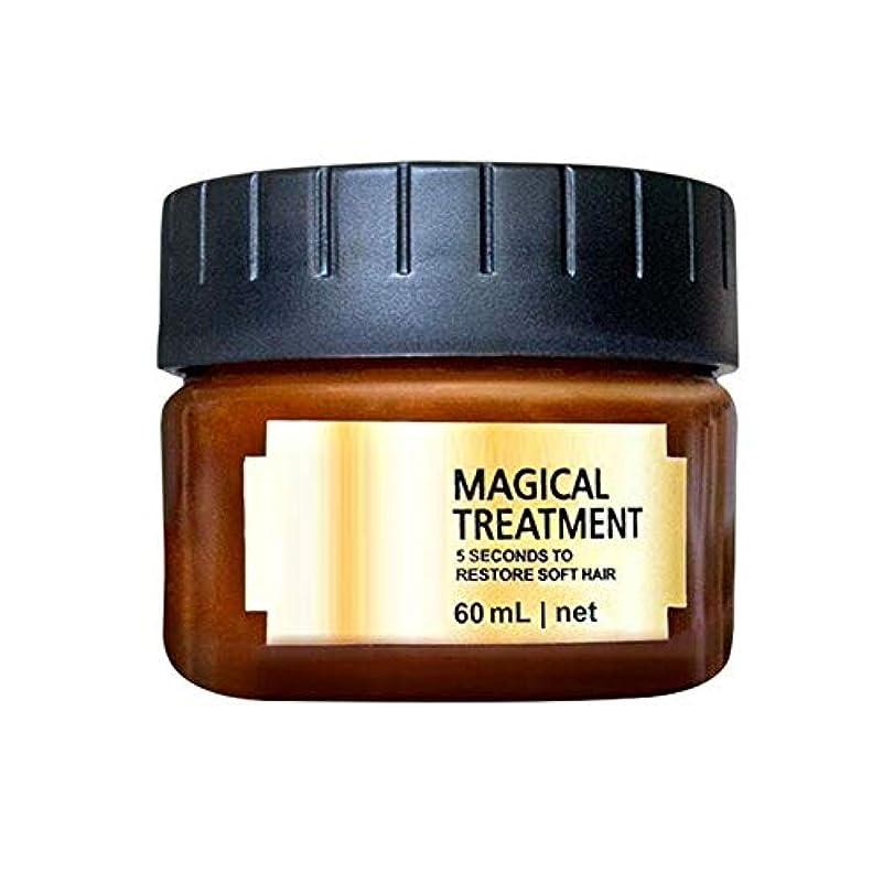 気楽なスロープ群がるMAYouth 多機能のヘアマスクコンディショナー 毛の根の処置は損傷の毛の頭皮の処置を修理します