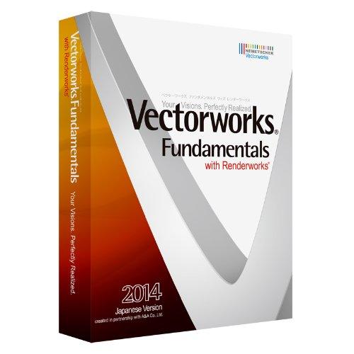 Vectorworks Fundamentals with Renderworks 2014 スタンドアロン版