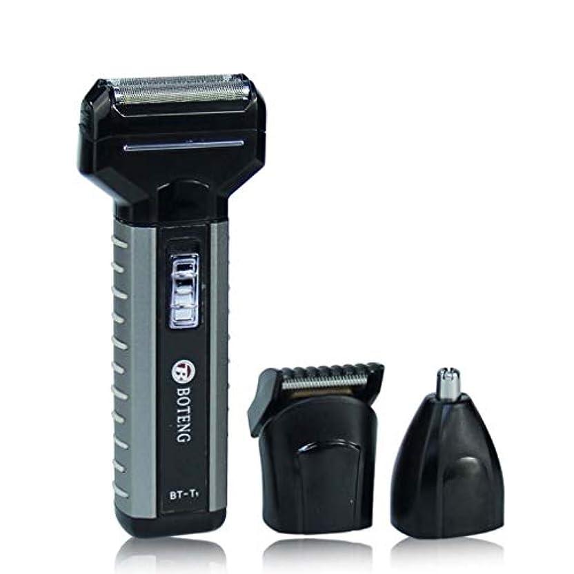飼いならすボウリングクリップ頭と顔のための男性の電気カミソリ用USB充電式電気シェーバー、防水トリマーコードレス