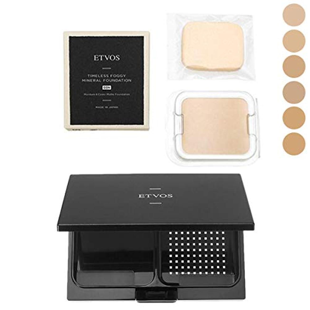 繰り返しバケット配管工エトヴォス ETVOS タイムレスフォギーミネラルファンデーション SPF50+/PA++++ 10g 【ケース付】 03N 明るめの標準的な肌色 (在庫)