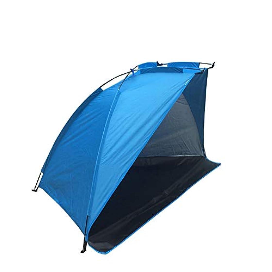 ボイド許す毎週KTH 多人数用ビーチテント家族用キャンプドームバックパッキングインスタントテント、ビーチテント