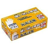 (まとめ) エステー No.910 天然ゴム使いきり手袋(粉付) M 1箱(100枚) 【×5セット】