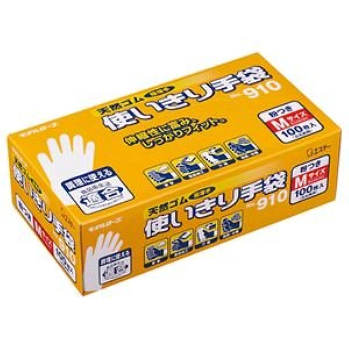 (まとめ) エステー No.910 天然ゴム使いきり手袋(粉付) M 1箱(100枚) 【×5セット】 ds-1580594