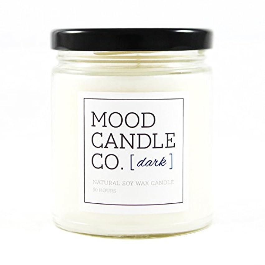 世界に死んだリハーサル無意味自然Soy Candle、50時間、Great for Aromatherapy、ヨガ、瞑想、非毒性、by Mood Candle Co。 50 HOURS ホワイト
