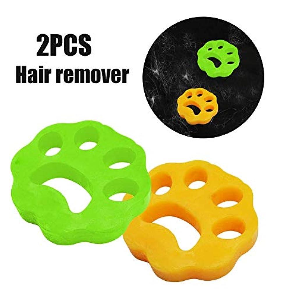 狂うスリット愛2PCSクリーニングボール洗濯機脱毛器 - ペットの毛髪の服のヘアリムーバー乾燥機 - ペットの毛の取り外しパッド(ビスコース)