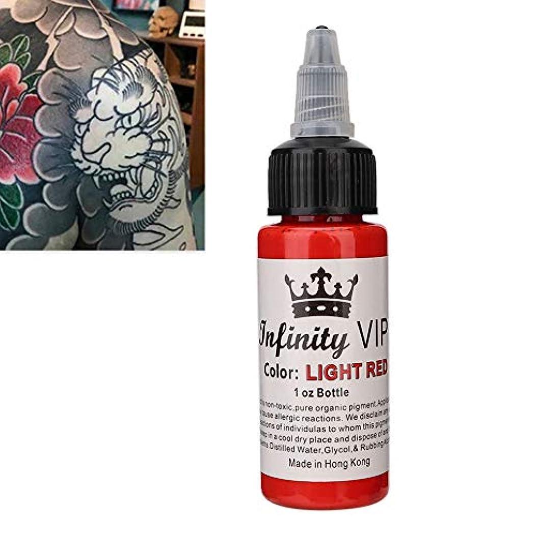マザーランド笑放つ長持ちするタトゥーピグメントインク、30ml半永久的な簡単な着色タトゥーインク初心者またはタトゥーアーティストが使用するためのアクセサリーツール(赤)