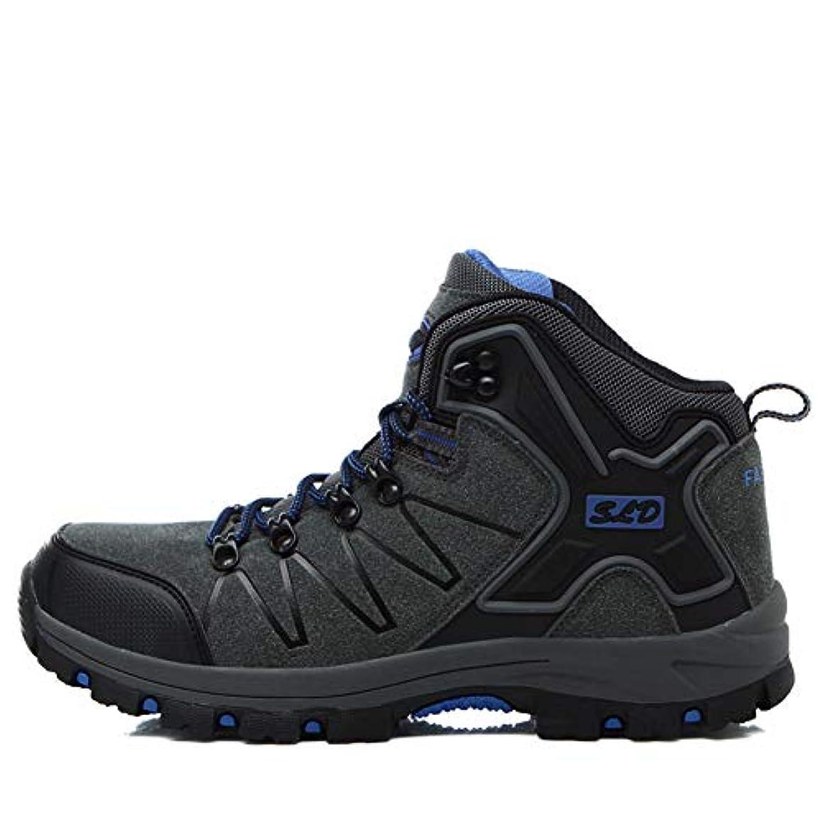 歩く制裁きしむ[TcIFE] トレッキングシューズ メンズ 防水 防滑 ハイカット 登山靴 大きいサイズ ハイキングシューズ メンズ 耐磨耗 ハイキングシューズ メンズ 通気性 スニーカー