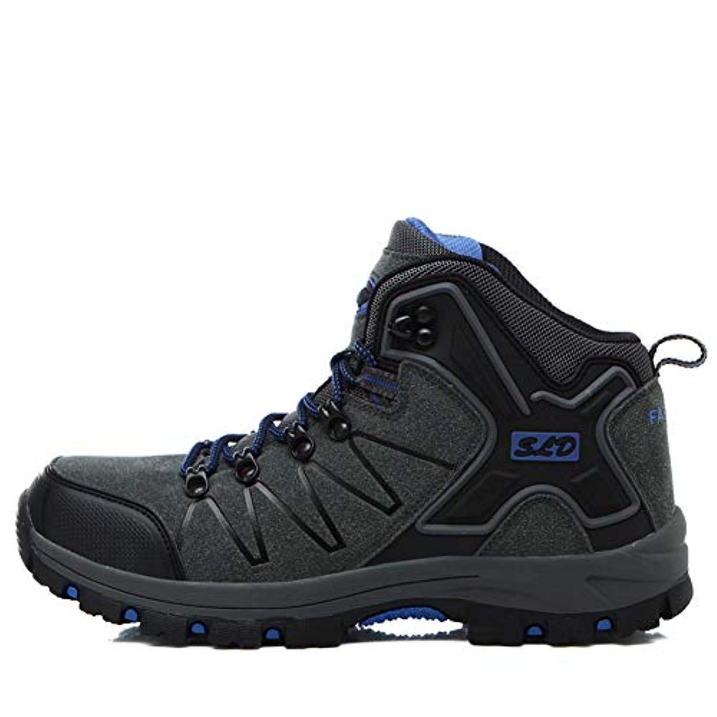 シャッター本永久[TcIFE] トレッキングシューズ メンズ 防水 防滑 ハイカット 登山靴 大きいサイズ ハイキングシューズ メンズ 耐磨耗 ハイキングシューズ メンズ 通気性 スニーカー
