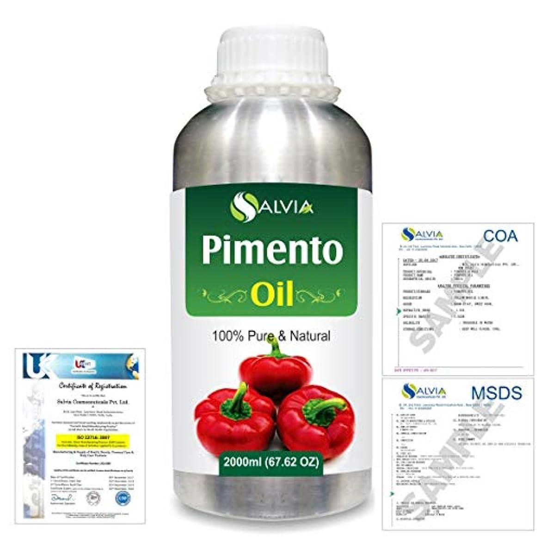 仕出しますアリス鍔Pimento (Pimenta dioica) 100% Natural Pure Essential Oil 2000ml/67 fl.oz.