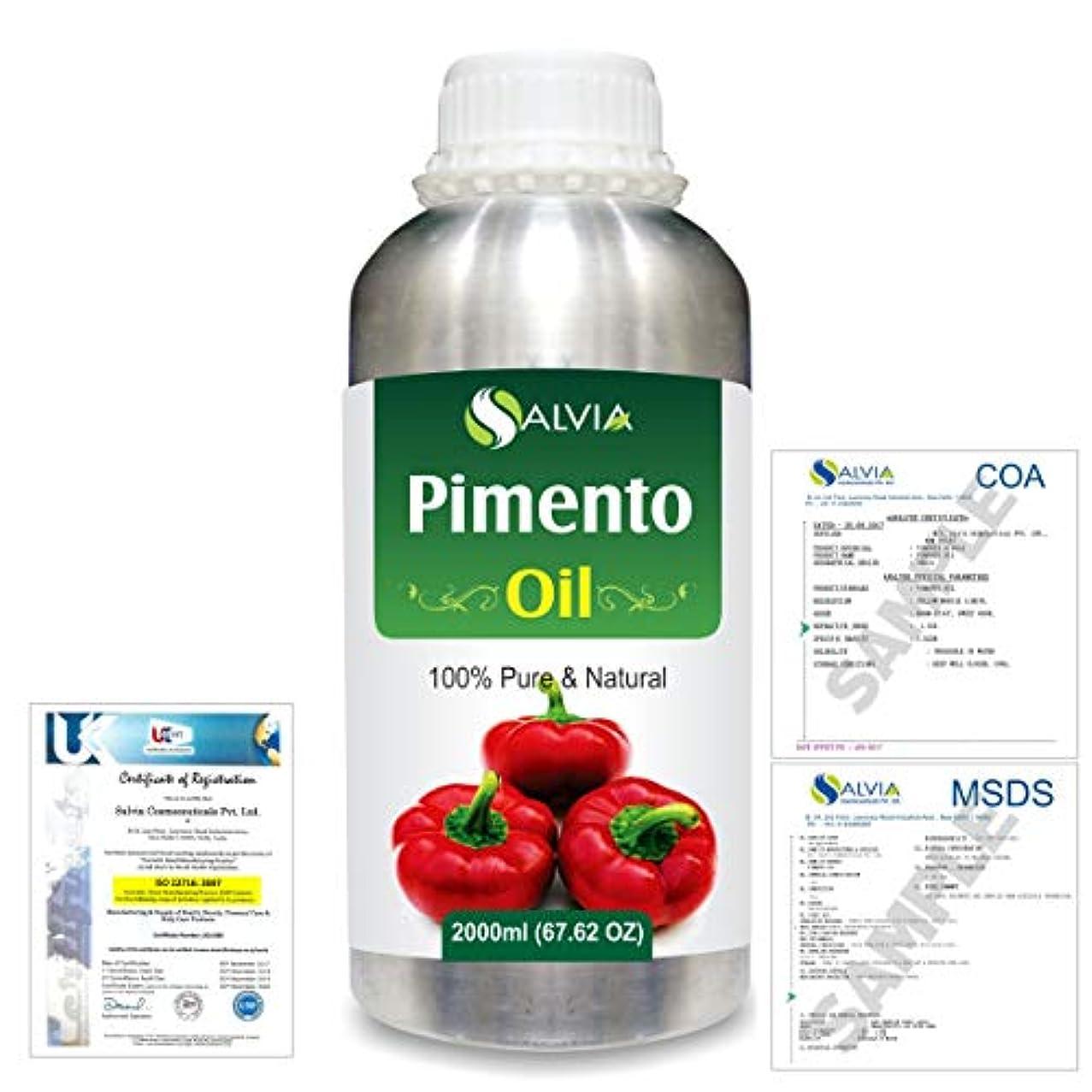 接続された一族センサーPimento (Pimenta dioica) 100% Natural Pure Essential Oil 2000ml/67 fl.oz.