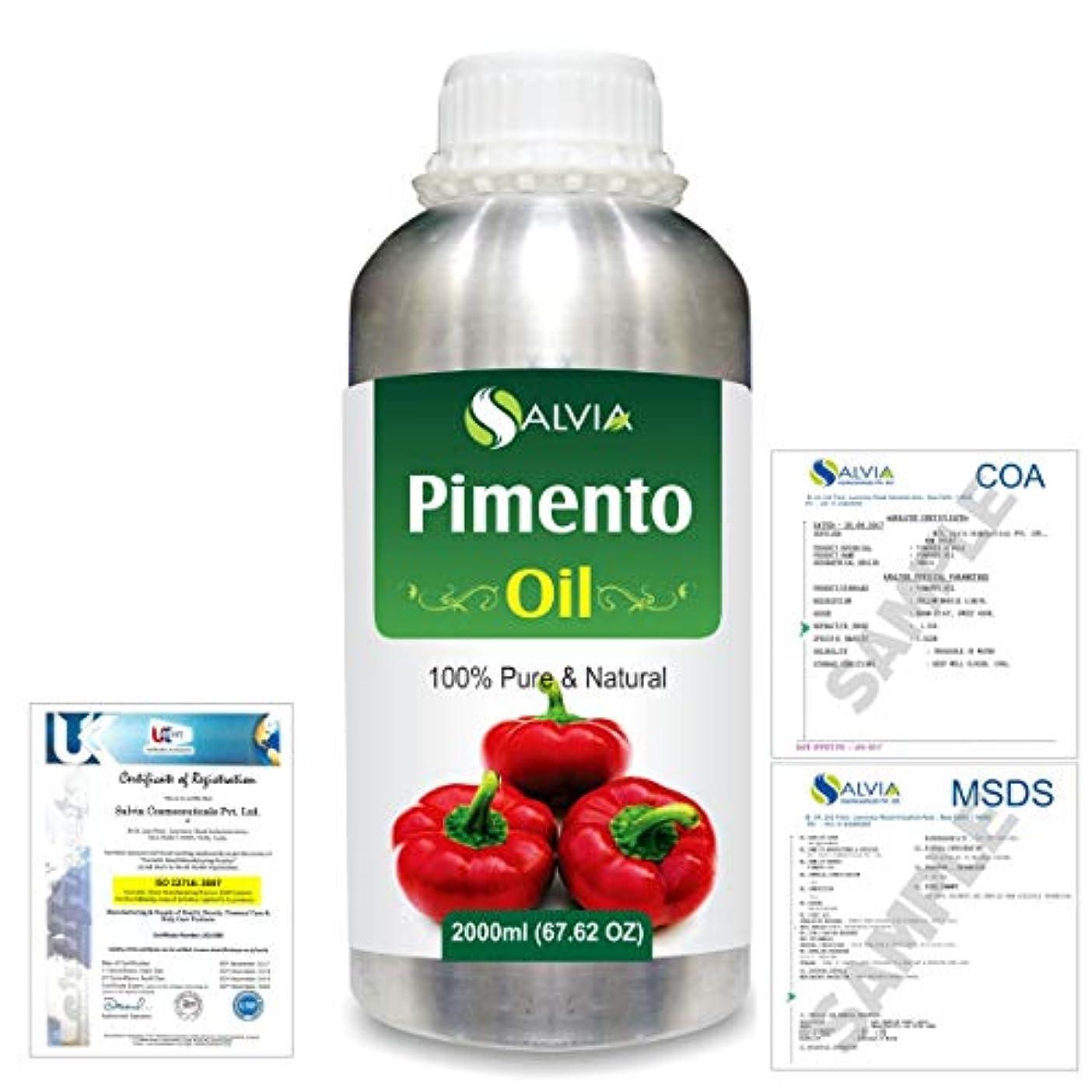 権限臭い疑い者Pimento (Pimenta dioica) 100% Natural Pure Essential Oil 2000ml/67 fl.oz.