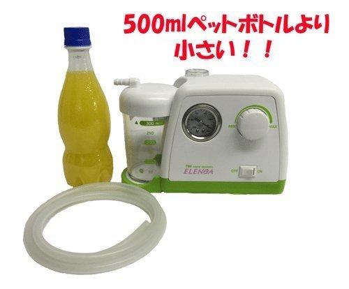 電動鼻水吸引器 ELENOA エレノア 0657777 0歳児から使用可能 痰吸引使用可能