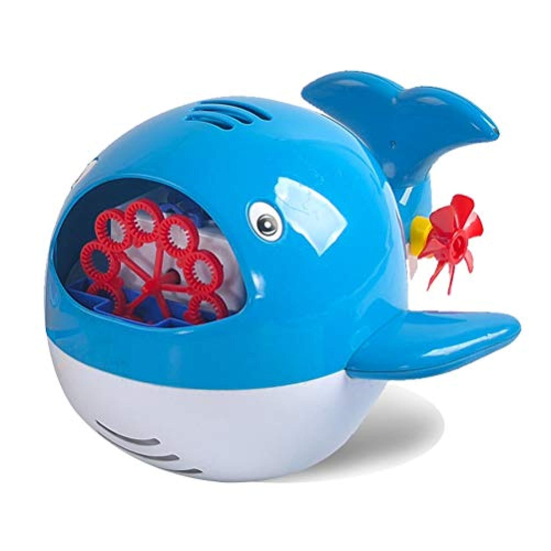 バブルクジラ - 自動バブルマシン