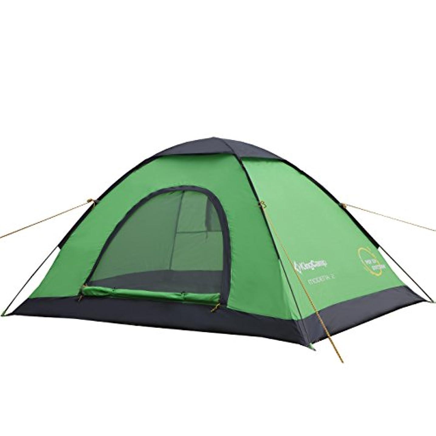 アセやる再現するKingCamp(キングキャンプ) テント モデナ2 ポップアップテント [2~3人用] KT3036