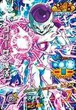 ドラゴンボールヒーローズ/GDPB-03 フリーザ:復活