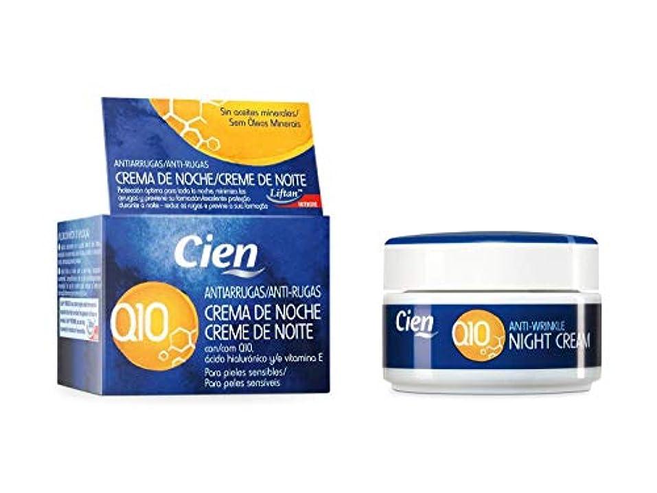 霊強いますセラーCien Anti-Wrinkle Night CREAM - 50 ml - with q10, Hyaluronic Acid & Vitamin E