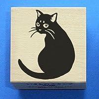 【いきものスタンプ】Vタイプ・見返り黒猫