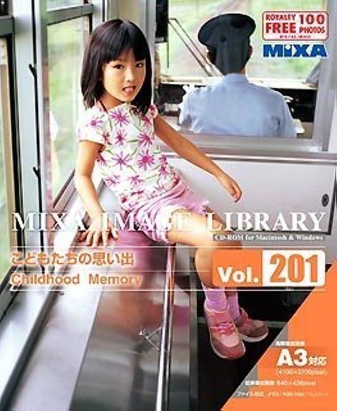 神聖ユニークな談話MIXA IMAGE LIBRARY Vol.201 こどもたちの思い出