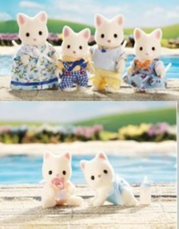 Calico Critters Silk Cat Family Twins 6 フィギュア Set(並行輸入)