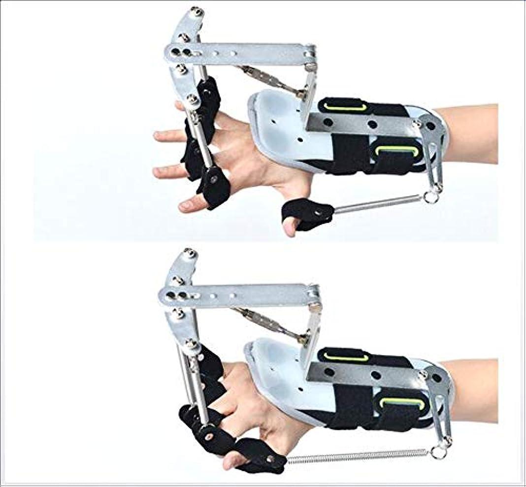 触手どこ亡命指手首装具指エクササイザー指リハビリテーショントレーニング指とグリッパートレーニング機器に適した脳卒中片麻痺