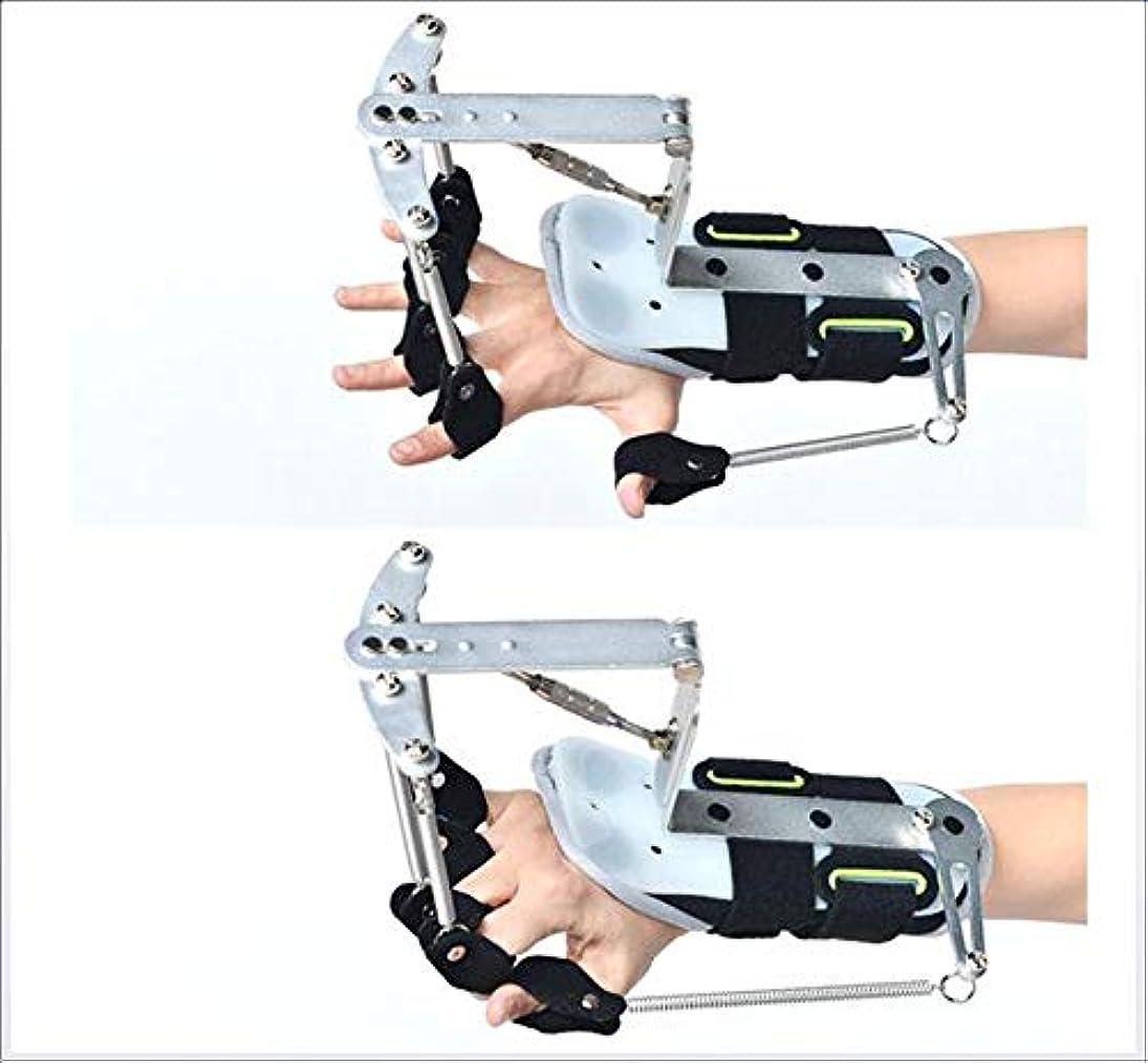 受け継ぐ咲く横指手首装具指エクササイザー指リハビリテーショントレーニング指とグリッパートレーニング機器に適した脳卒中片麻痺