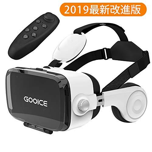 「2019最新」Gooice 3D VRゴーグル Bluetoothリモコン付属 VRヘッドセット イヤホン 3D動画 ゲーム 映画 映像 効果 4.7~6.2インチ iPhone android などのスマホ対応